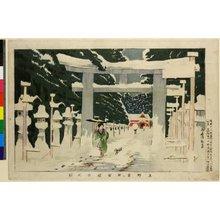 Kobayashi Kiyochika: Ueno Toshogu Sekisetsu no zu - British Museum
