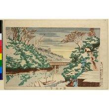 小林清親: Ochanomizu yuki - 大英博物館