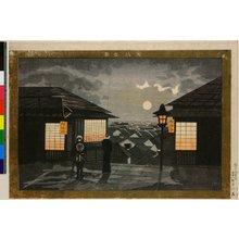 小倉柳村: Yushimano kei - 大英博物館