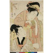 長喜: Azuma Fuzoku go-sekku awase - 大英博物館