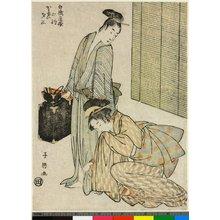 Eishosai Choki: Shirokiya-jo O-koma - British Museum