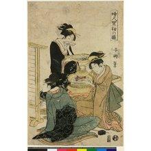 長喜: Fujin kai-hatsu no zu - 大英博物館