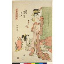長喜: Seiro Bijin Utsushi-e Sugata - 大英博物館