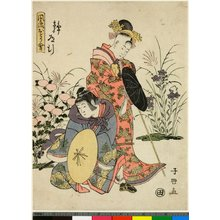 長喜: Furyu odori-awase - 大英博物館