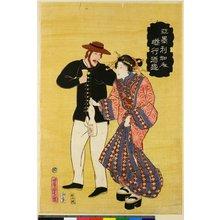 歌川芳虎: Amerika-jin yuko sakamori - 大英博物館