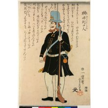 Yoshifusa: yokohama-e / print - British Museum
