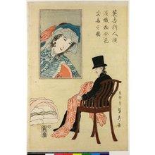 Utagawa Sadahide: Igirsujin Yokohama orimono nishiki-e koeki no zu - British Museum