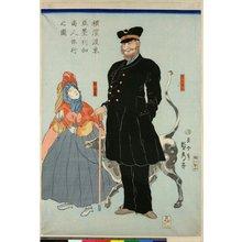 Utagawa Sadahide: Yokohama torai Amerika shojin ryoko - British Museum