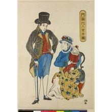 Unknown: Orandajin dannyo zu 阿蘭陀人男女図 - British Museum