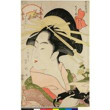 Ichirakutei Eisui: Bijin Go-sekku - British Museum