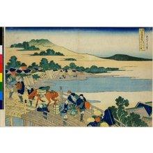 Katsushika Hokusai: Echizen Fukui no hashi / Shokoku Meikyo Kiran - British Museum