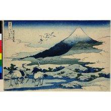 Katsushika Hokusai: Soshu Umezawa hidari / Fugaku Sanju Rokkei - British Museum