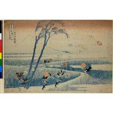 葛飾北斎: Sunshu Ejiri 駿州江尻 / Fugaku sanju Rokkei - 大英博物館