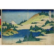 葛飾北斎: Soshu Hakone kosui / Fugaku Sanju Rokkei - 大英博物館