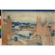 Katsushika Hokusai: Honjo Tatekawa / Fugaku Sanju Rokkei - British Museum