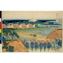 Katsushika Hokusai: [Ju] Senju kagai yori chobo no Fuji 従千住花街眺望ノ不二 (Fuji Seen in the Distance from Senju Pleasure Quarter [Edo]) / Fugaku sanju-rokkei 冨嶽三十六景 (Thirty-Six Views of Mt Fuji) - British Museum
