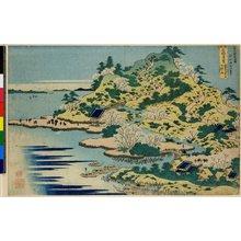 葛飾北斎: Settsu Aji-gawa-guchi Tempozan / Shokoku Meikyo Kiran - 大英博物館