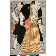勝川春英: - 大英博物館