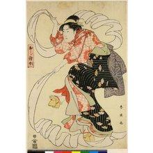 勝川春英: Oshie-gyo - 大英博物館