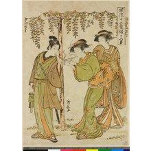 鳥居清長: Uzuki / Furyu Junikiko - 大英博物館