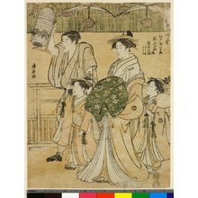 Torii Kiyonaga: Seiro Jisshu-ko - British Museum