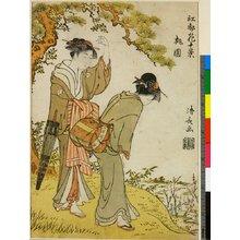 Torii Kiyonaga: Momozono / Koto Hana Ju-kei - British Museum