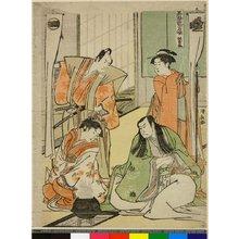 Torii Kiyonaga: Go-Taiheiki Shiraishi-banashi - British Museum