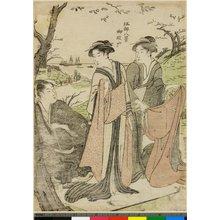 Katsukawa Shuncho: Gotenyama / Edo Hakkei - British Museum