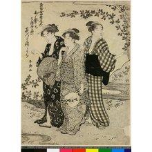 Katsukawa Shuncho: Gosetsu Asobi - British Museum