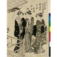 Katsukawa Shuncho: Shuku Awase Skiki no Hana - British Museum