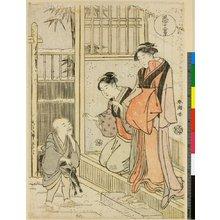 勝川春潮: Fuzoku Juni-kei - 大英博物館