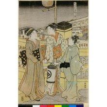 Katsukawa Shuncho: Osaka Temma-bashi no zu - British Museum
