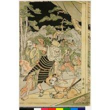 喜多川歌麿: print / diptych print - 大英博物館