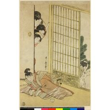 Kitagawa Utamaro: - British Museum