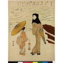 鈴木春信: - 大英博物館