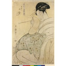 喜多川歌麿: Toji zensei bijin-zoroi 当時全盛美人揃 - 大英博物館