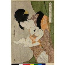 喜多川歌麿: Ne no koku, mekake 子ノ刻 妾 (Hour of the Rat [12pm], The Mistress) / Fuzoku bijin tokei 風俗美人時計 (Customs of Beauties Around the Clock) - 大英博物館