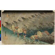 Utagawa Hiroshige: No 46 Shono haku-u / Tokaido Gojusan-tsugi no uchi - British Museum