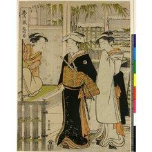 Katsukawa Shun'ei: Kyu-damme / Chushingura - British Museum