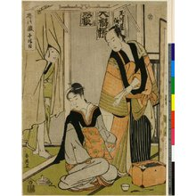 勝川春英: Ju-damme / Chushingura - 大英博物館