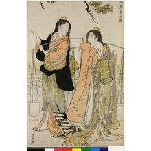 鳥居清長: Fuzoku Azuma no Nishiki - 大英博物館