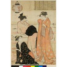 Torii Kiyonaga: - British Museum
