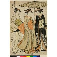 鳥居清長: Kyo-chu gi / Tosei Yuri Bijin Awase - 大英博物館
