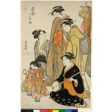 Torii Kiyonaga: Furyu mitsu no koma 風流三ツ乃駒 (A Fashionable Presentation of Three Young Ponies) - British Museum