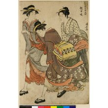 Torii Kiyonaga: Kyo-chu gi / Tosei yuri Bijin Awase - British Museum