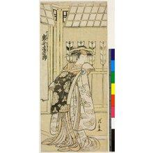 鳥居清長: Kaidoochu Yawaragi Soga - 大英博物館