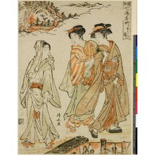 Torii Kiyonaga: Rono-zawa / Hakone Shichi-yu Meisho - British Museum