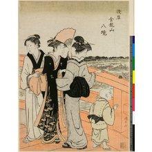 Torii Kiyonaga: Asakusa Kinryuzan hakkei - British Museum