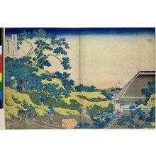 葛飾北斎: Toto Sundai 東都駿ダイ (Surugadai in Edo) / Fugaku sanju-rokkei 冨嶽三十六景 (Thirty-Six Views of Mt Fuji) - 大英博物館