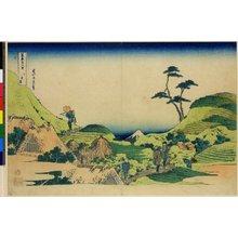 Katsushika Hokusai: Shimo Meguro / Fugaku Sanju Rokkei - British Museum